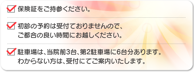 syoshin_1
